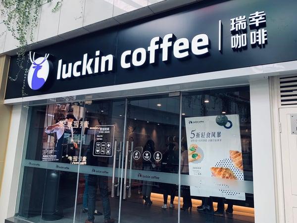 Luckin storefront