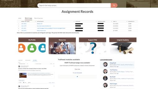 Linguist portal dummy screenshot